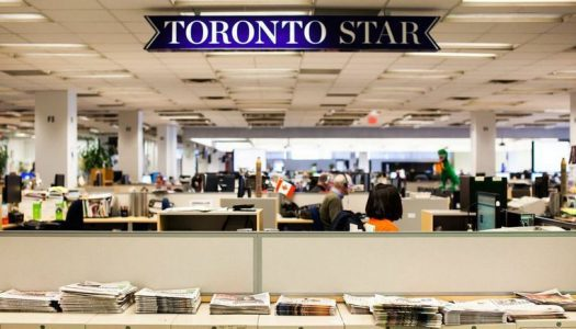 Toronto Star Public Editor: The good news about trust in the media