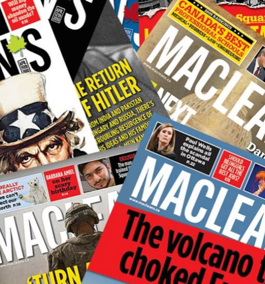 Another round of staff reductions happened at Maclean's magazine on Feb.1, 2017. Image courtesy of Eric Mark Do.