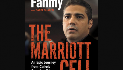 The Marriott Cell is a compelling rendering of Mohamed Fahmy's imprisonment