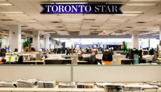 Memo: Toronto Star publisher announces they are replacing Star Touch with a universal app