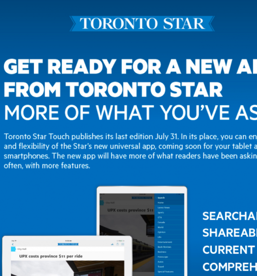 Star Touch is exactly why the feds need to leave the news business to its death throes. Screenshot by J-Source.