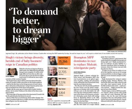 """Toronto Star front page with headline """"'To demand better, to dream bigger'"""""""