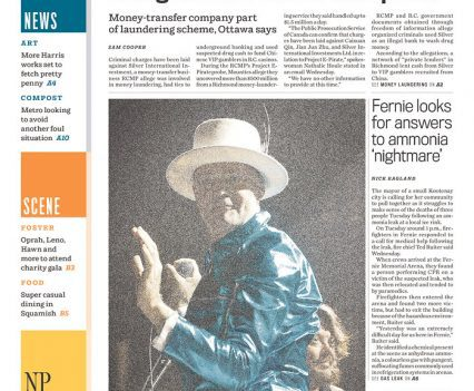 """Vancouver Sun front page with cover line """"Goodnight, Gord"""""""