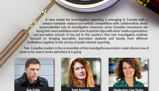 The Future of Investigative Journalism is Here