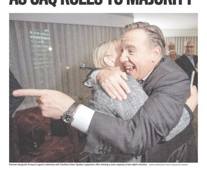 """Montreal Gazette front page with headline """"Legault elected premier as CAQ rolls to majority"""""""