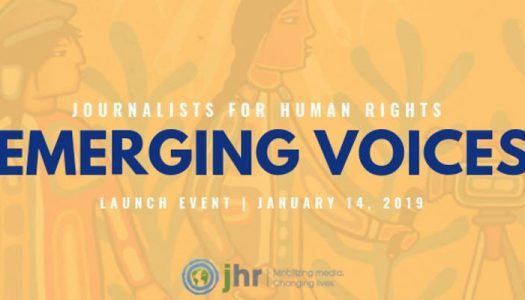 Emerging Voices Launch Event