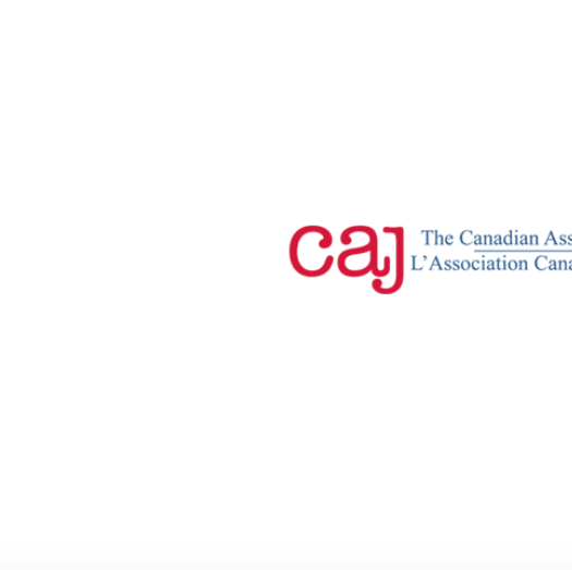 Candian Association of Journalists logo