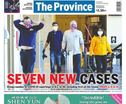 """The Province front page with lead story headline """"Seven new cases"""""""