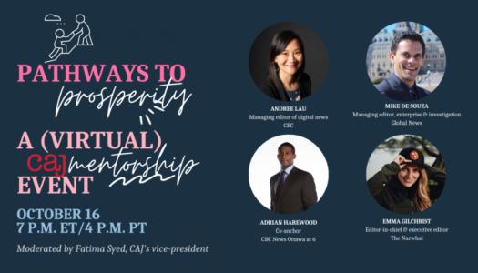 Pathways to prosperity: A CAJ mentorship event