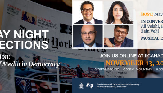 Friday Night Reflections: Fact vs Fiction – The Role of Media in Democracy
