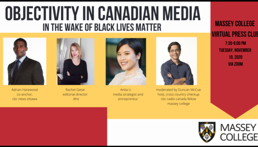 Massey College Press Club: Objectivity in Canadian Media in Wake of Black Lives Matter