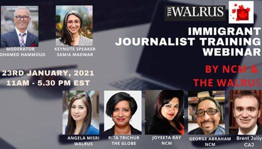 NCM-The Walrus Immigrant Journalist Training Webinar