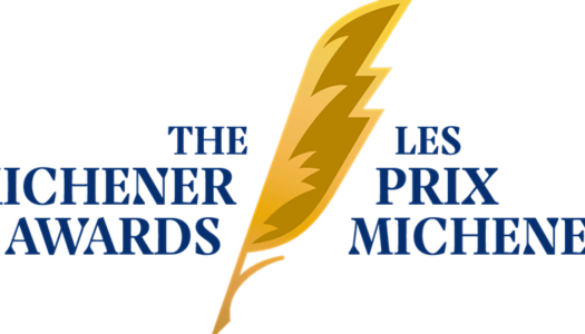 The Michener Award Finalists' Panel