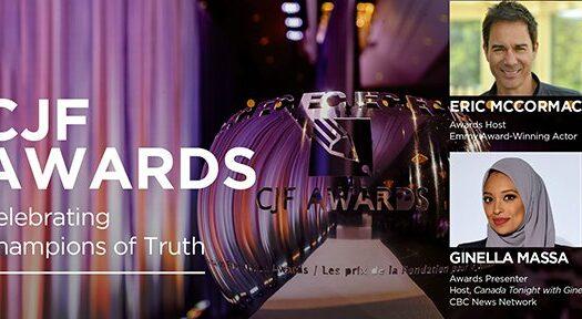 CJF Awards