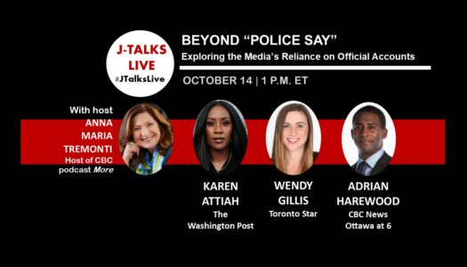 """Beyond """"Police Say"""": Exploring the Media's Reliance on Official Accounts"""