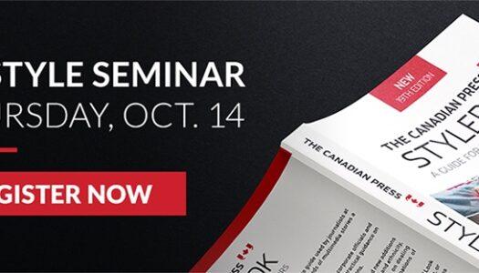 CP Style Seminar