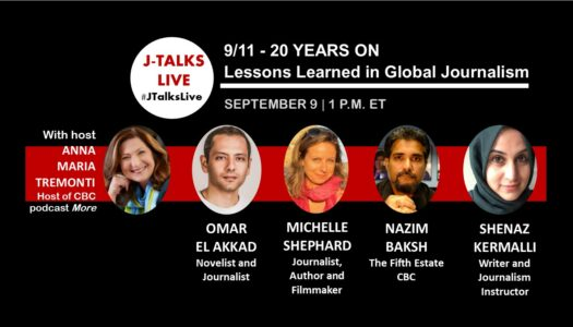 9/11: 20 Years On: Lessons Learned in Global Journalism